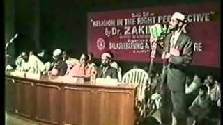 Concept of God in Hinduism Christianity & Islam by Dr. Zakir Naik (Full VCD Quality)