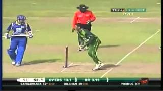 Sri Lanka v Pakistan 4th ODI 16 June 2012 - Full Highlights Part 1/4