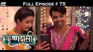 Krishnadasi - 9th May 2016 - कृष्णदासी - Full Episode