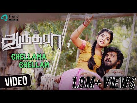 Xxx Mp4 Aaruthra Tamil Movie Chellama Chellam Video Song Pa Vijay Vidyasagar SAC TrendMusic 3gp Sex