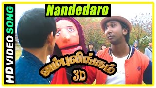 Jambulingam 3D scenes | Nandedaro song | Yog Japee helps Gokulnath to go to India | Anjena