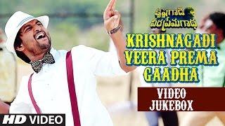 Krishnagadi Veera Prema Gaadha Video Jukebox || KVPG Video Songs | Nani, Mehr Pirzada | Telugu Songs