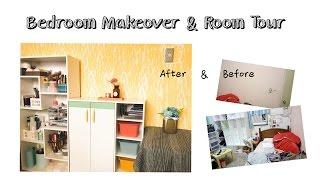 【DIY】房間大改造&參觀我的房間 | Bedroom Makeover & Room Tour