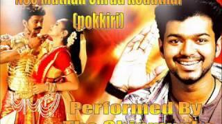 Nee Mutham Ondr Koduthal - Chipmunk Version.mp4