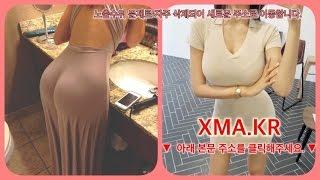 번역 그녀의 비밀 ▷ NOMOJA.COM ◁