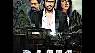 RAEES - MOVIE FULL SONG Ajnabi SHAHRUKH KHAN OFFICIAL 2015