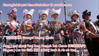 Funny Hmong Song #10