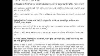 দোয়া ও জিকির নিয়ে বাংলা অ্যাপ।