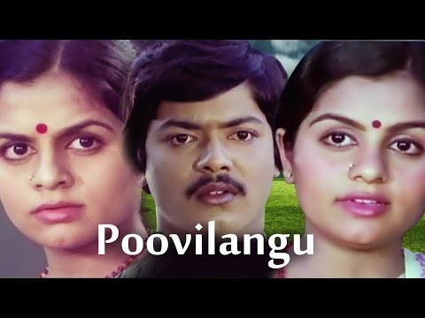 Poovilangu   Full Tamil Movie   Murali, Kuyili   K. Balachander