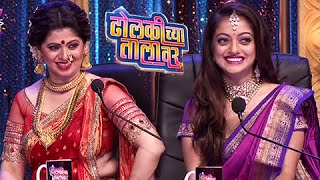 Dholkichya Talavar | All Lavani Performances | Colors Marathi | Manasi Naik | Deepali Sayyed