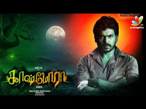 Karthi in 4 roles for the sixty crore budget Kashmora Hot Tamil Cinema News