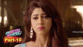 Eedo Rakam Aado Rakam Movie Part 10 || Manchu Vishnu, Raj Tarun, Sonarika Bhadoria, Hebah Patel