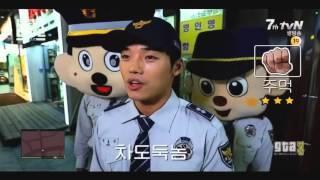 SNL 게임즈 GTA 강남