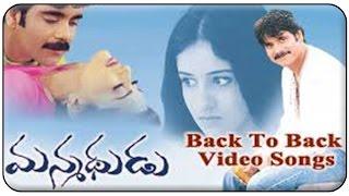 Manmadhudu Back To Back Video Songs || Nagarjuna, Sonali Bendre, Anshu