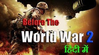 Before World War 2 in Hindi (विश्वयुद्ध की कथा)