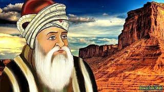 Bu Ali Shah Qalandar Full History & Biography 1st Time In [URDU-HINDI]