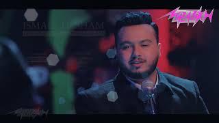 Ismael Hesham - Mwaf2 Tb2a El Magroh (Official Music promo) | اسماعيل هشام-موافق تبقي المجروح