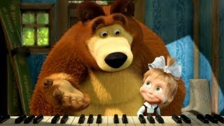 Маша и Медведь (Masha and The Bear) - Репетиция оркестра (19 Серия)