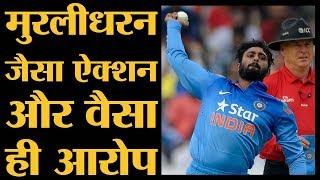 Ambati Rayudu के bowling action पर ICC करेगी जांच, फ़ेल होने पर लग जायेगा बैन   Ind vs Aus