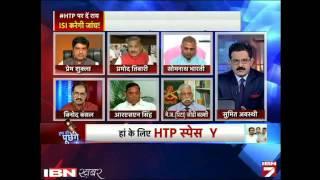 HTP: Kya Pak Jannch Team Ke Pathankot Jane Par Vipaksh Vivaad khada Kar Raha Hai?