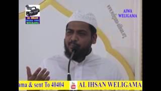 கடன் கொடுக்கல் வாங்கல் - Dr. Moulavi Azhar (Madhani, PhD) (15-01-2016)