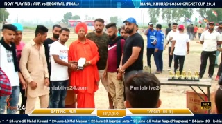 Mahal Khurad Cosco Cricket Cup 2018