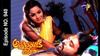 Attarintiki Daredi   9th November 2017   Full Episode No 940  ETV Telugu