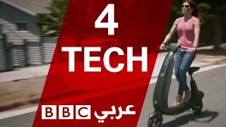 سكوتر كهربائي يجمع بين خصائص الدراجة الهوائية والنارية -4Tech