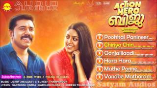 Action Hero Biju | Official Audio Jukebox | Nivin Pauly | Anu Emmanuel