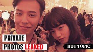 G-Dragon's Private Instagram HACKED Exposing Photos With Nana Komatsu | HOT TOPIC!
