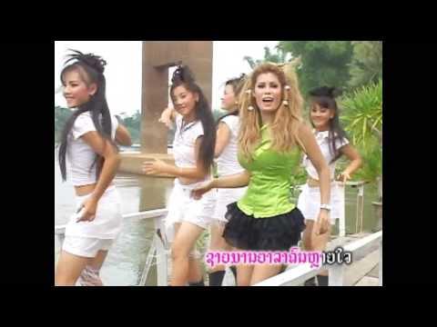 Lao song DarlingUSA La Sai Lai Jai