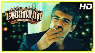 Mankatha Tamil Movie BGM | Ajith | Trisha | Arjun | Premgi | Venkat Prabhu | Yuvan Shankar Raja