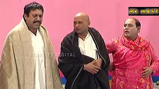 Kali Chader 2 Pakistani Stage Drama Full Funny Comedy Play