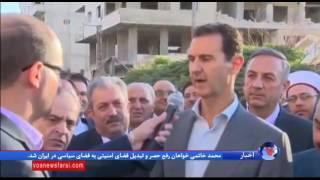 آتش بس موقت در سوریه آغاز شد