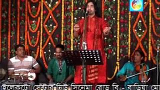 Baul Ikram Uddin    Poranath Bondhu Amar   2015  