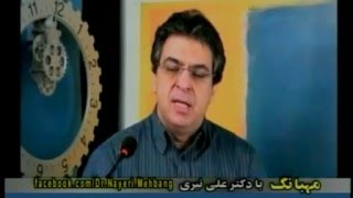 Mahbang, Ali Nayeri, علي نيري « زمين , خورشيد , ماه ها و ستاره ها  »؛