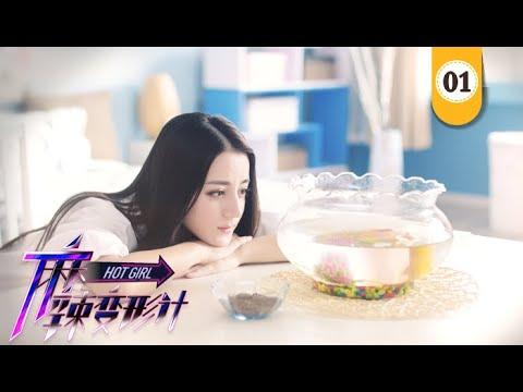 Xxx Mp4 Hot Girl EP01 Dilraba Ma Ke Chinese Drama 【Eng Sub】 NewTV Drama 3gp Sex