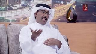 احمد صالح اليافعي يحكي لنا عن دور مجمع ابوظبي للفنون في دعم مسيرة الفن في الامارات