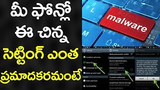 Beware! You Are Downloading Malware With This Settings | Mobile Settings | VTube Telugu