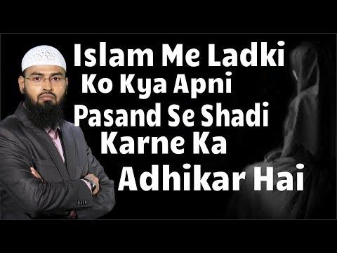 Islam Me Ladki Ko Kya Apni Pasand Se Shadi Karne Ka Adhikar Hai By Adv. Faiz Syed
