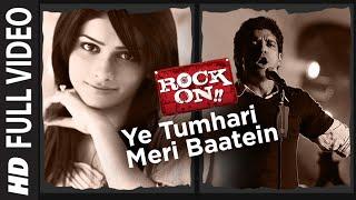 Ye Tumhari Meri Baatein [Full Song] | Rock On!! | Arjun Rampal, Farhan Akhtar