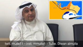 مترو دبي انطلق ومترو الكويت نايم