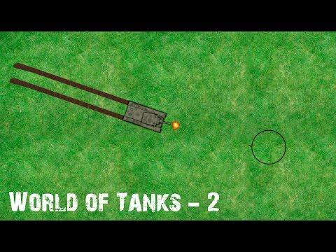 Construct 2   World of Tanks, Урок 2 - Выстрел, снаряд, прицел.
