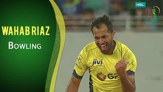 PSL 2017 Playoff 3: Karachi Kings vs. Peshawar Zalmi - Wahab Riaz Bowling