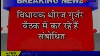 jantv bhilwara Gurjar Reservation Matter 3 man climb the tower breaking news