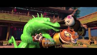 KungFu Panda 3 - Fake Fighting Part 2