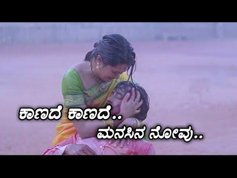 Xxx Mp4 Kanade Kanade Manasina Novu Sad Love Whatsapp Status 😢😢 Kannada WhatsApp Status 2018 3gp Sex