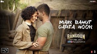 Main Bahut Darta Hoon | Rangoon | Shahid Kapoor | Kangana Ranaut | Saif Ali Khan