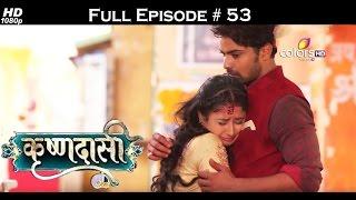 Krishnadasi - 7th April 2016 - कृष्णदासी - Full Episode (HD)