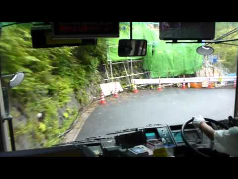 Japanese bus driver's technique